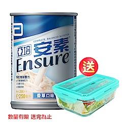 亞培 安素香草口味網購限定250mlx30入x2箱