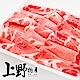 【上野物產】梅花豬燒烤肉片( 200g±10%/盒 ) x3盒 product thumbnail 1