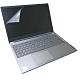 EZstick Lenovo ThinkBook 15IML 專用 筆電 螢幕保護貼 product thumbnail 2