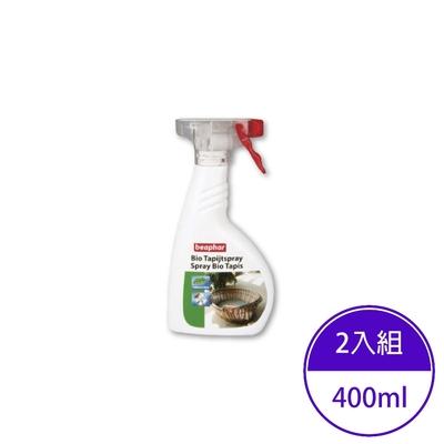 Beaphar樂透-綠葉地毯蝨蚤驅除噴劑 400ml(2入組)