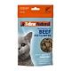 紐西蘭K9 Natural 貓咪營養零食-牛肉口味-50g product thumbnail 1