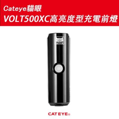 Cateye 貓眼 VOLT500XC高亮度型充電前燈 HL-EL080RC