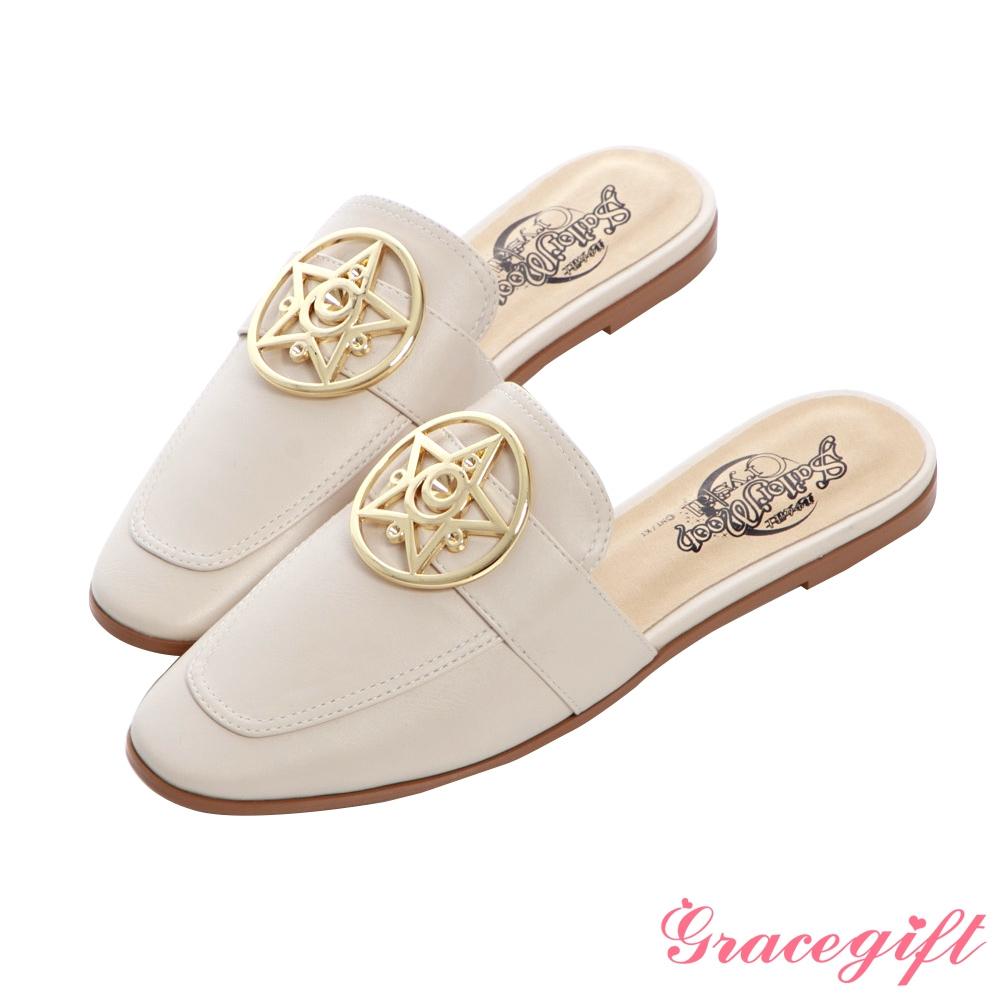 Grace gift-美少女戰士變身器飾釦平底穆勒鞋 米白