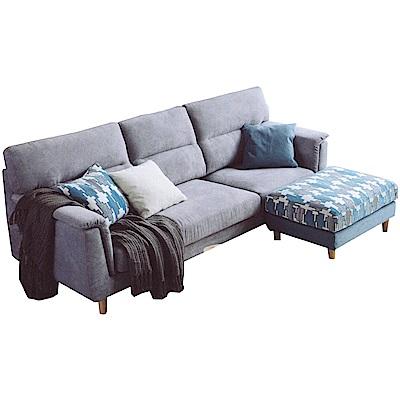 文創集 瑟皮尼現代灰棉布L型沙發組合(三人座+椅凳)-226x95x152cm免組