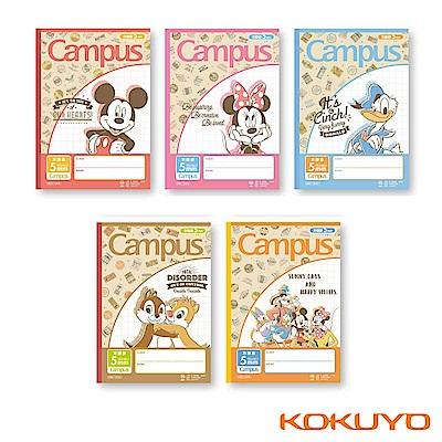 KOKUYO Campus 2018限定方格筆記本(5冊裝)-迪士尼巨星