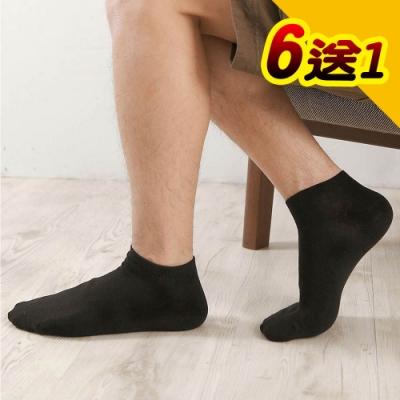 源之氣 竹炭機能船型襪/男(6+1雙) RM-10028(襪子、竹炭襪、機能襪)