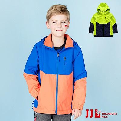 JJLKIDS 潮流繽紛撞色連帽防風外套(2色)