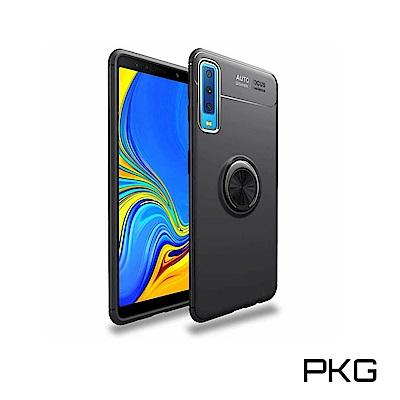 PKG 三星A7 2018 抗震防摔手機殼-隱藏指環支架+支援磁吸