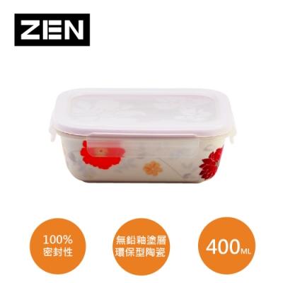 ZEN HANKOOK 山茶花陶瓷微波盒400ml(長型)