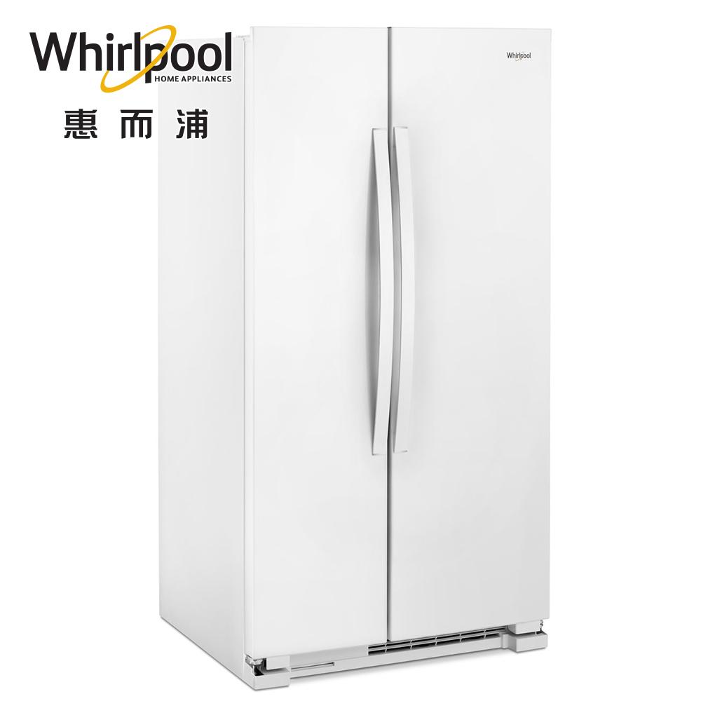 Whirlpool惠而浦740L典雅白定頻對開門冰箱WRS315SNHW @ Y!購物