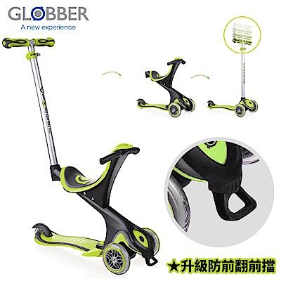 GLOBBER哥輪步 2019舒適版升級前擋EVO COMFORT五合一兒童滑板滑步車-綠