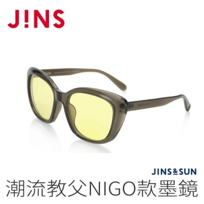 JINS&SUN 潮流教父NIGO款墨鏡(AMRF20A051)透明卡其