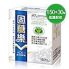 【景岳】固醣樂ADR-1益生菌膠囊 150顆+30顆(低溫配送)