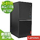 Lenovo V530 i3-8100/4G/1TB/W10P