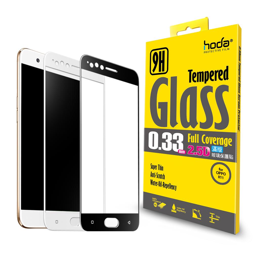 【hoda】OPPO R11 2.5D高透光滿版9H鋼化玻璃保護貼 @ Y!購物
