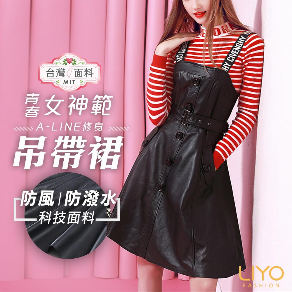 洋裝-LIYO理優-歐美減齡連身背心吊帶A字裙