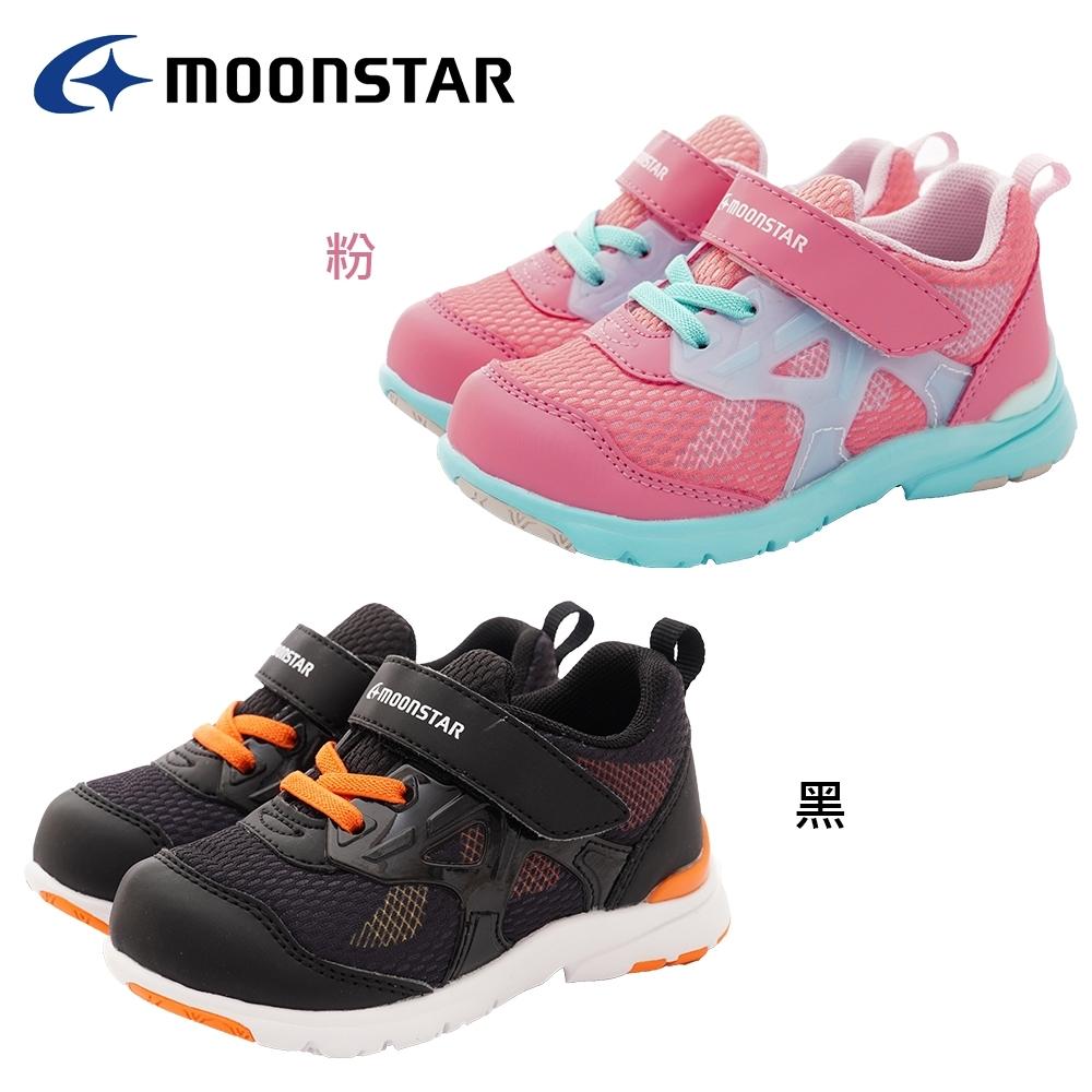新品任選★日本月星頂級童鞋 抗菌穩定運動鞋-2271粉/藍(中小童段)