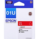 EPSON C13T01U550紅色墨水匣