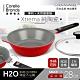 康寧CORNINGWARE H2O陶瓷不沾炒鍋28cm-含蓋(快) product thumbnail 1
