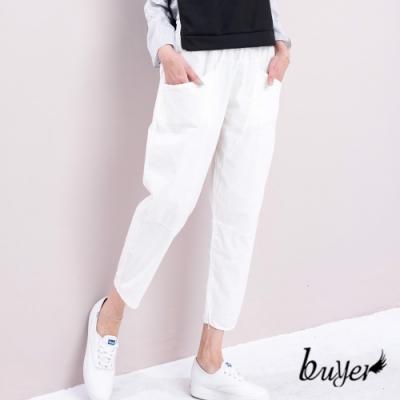 【白鵝buyer】休閒韓版棉料口袋老爺褲-白色