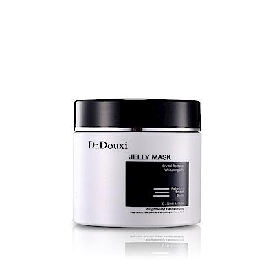 Dr.Douxi 朵璽 黑晶靈逆轉白嫩凍膜 270ml