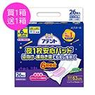 日本大王夜用超透氣防漏加長加寬尿片6回吸收(26片/包)X3包/箱 送單片包20片/箱