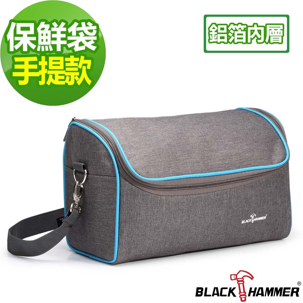 BLACK HAMMER 旅行保溫袋-手提款