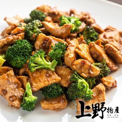 【上野物產】100%國產 嚴選新鮮雞柳條(1000g±10%/包)x2包
