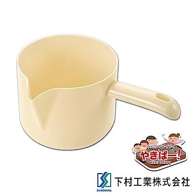 SHIMOMURA下村工業 YAKI PARTY片手附嘴麵糊杯-1200cc-日本製