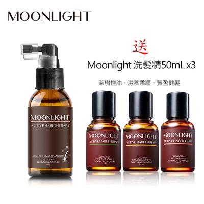【加贈洗髮精旅行組50mL x3】Moonlight 莯光 進化版 豐盈生機毛囊精華液 70mL