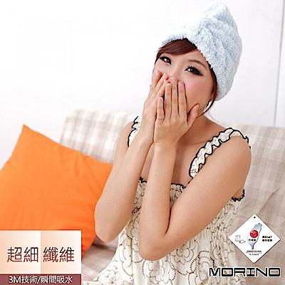 MORINO摩力諾 超細纖維吸水速乾浴帽-粉藍