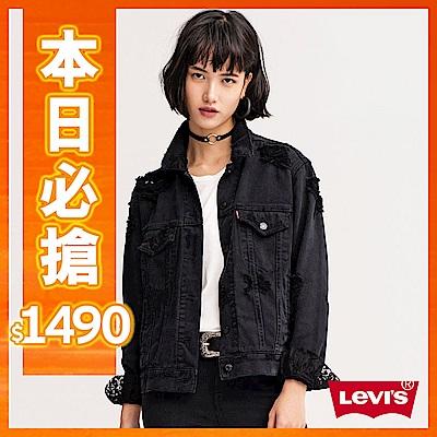 Levis 牛仔外套 女裝 Boyfriend 寬鬆版型 破壞