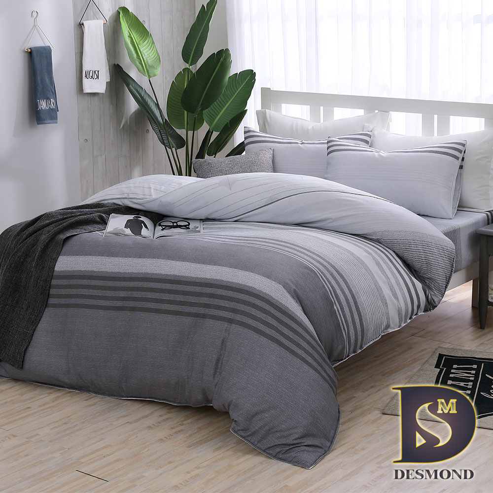 岱思夢 天絲涼被床包組 3M吸濕排汗技術 加高35CM 雙人 TENCEL 絲慕