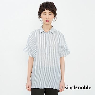 獨身貴族 極致知性荷葉袖開襟條紋襯衫(1色)
