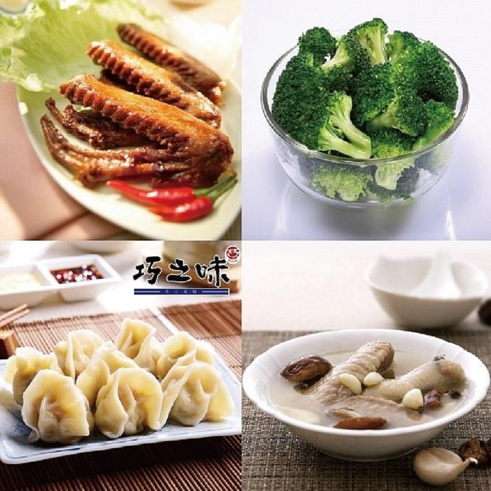 涮嘴輕鬆晚餐組FA 天和鮮物海藻雞蒜頭雞湯+巧之味招牌水餃+西井村鴨翅+幸美生技青花菜