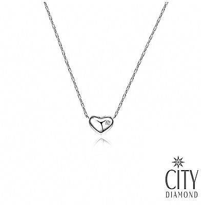 City Diamond引雅【東京Yuki系列】10K愛心滿滿鑽石白K項鍊