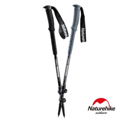 Naturehike ST03長手把7075鋁合金三節外鎖登山杖 附杖尖保護套-急