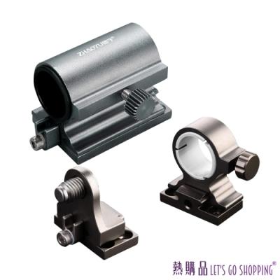 LGS 釣箱傘架『組合選購』插片式 鋁鎂合金 (1入)