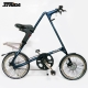 STRiDA速立達 18吋內變3速EVO版碟剎折疊單車/三角形單車-霧藍色 product thumbnail 2