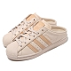 adidas 休閒鞋 Superstar Mule 女鞋 愛迪達 貝殼頭 半包拖鞋 套腳 穿搭 米白 G58357 product thumbnail 1