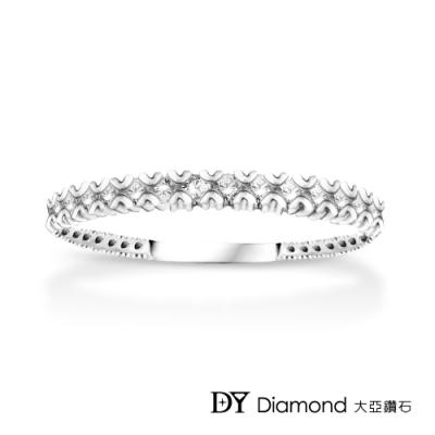 DY Diamond 大亞鑽石 L.Y.A輕珠寶 18K白金 經典 鑽石線戒