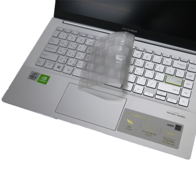 EZstick ASUS VivoBook S14 S433 S433FL 專用 奈米銀抗菌 TPU 鍵盤膜