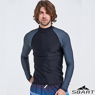 【SBARTY】男時尚新款 長袖緊身彈性防曬潛水上衣_黑灰