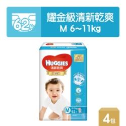 好奇 耀金級 清新乾爽紙尿褲 M 62片x4包/箱