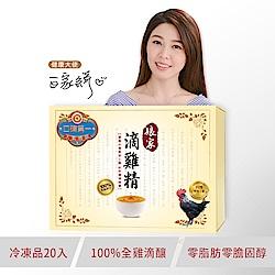 娘家滴雞精 系列商品