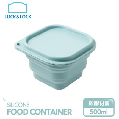 樂扣樂扣 矽膠粉彩摺疊保鮮盒500ml-薄荷綠(快)