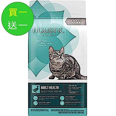 【買一送一】活力滋 活力滋 無穀成貓 鴨肉低敏除臭配方11.5磅(即期2019/04)