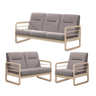 文創集 莫琳現代風棉麻布實木沙發椅組合(1+2+3人座)