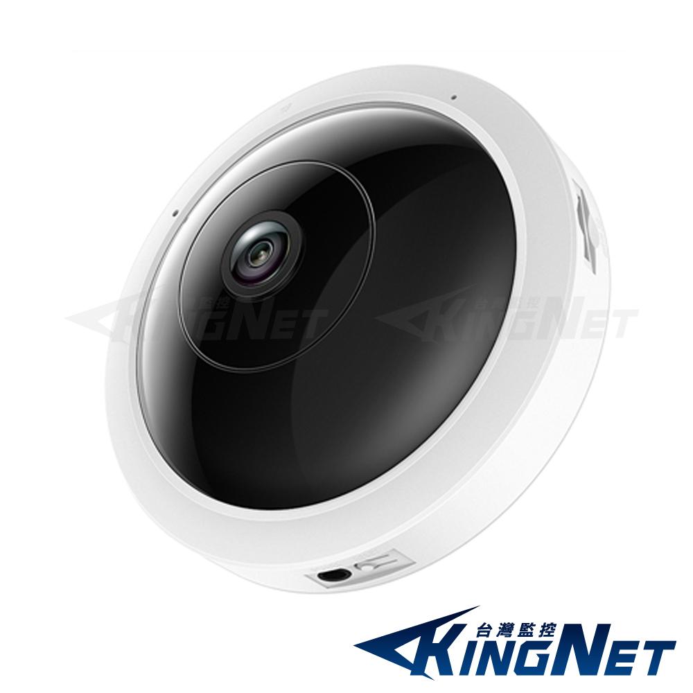 監視器攝影機 KINGNET TP-Link WIFI 300萬高清監控 全景無死角