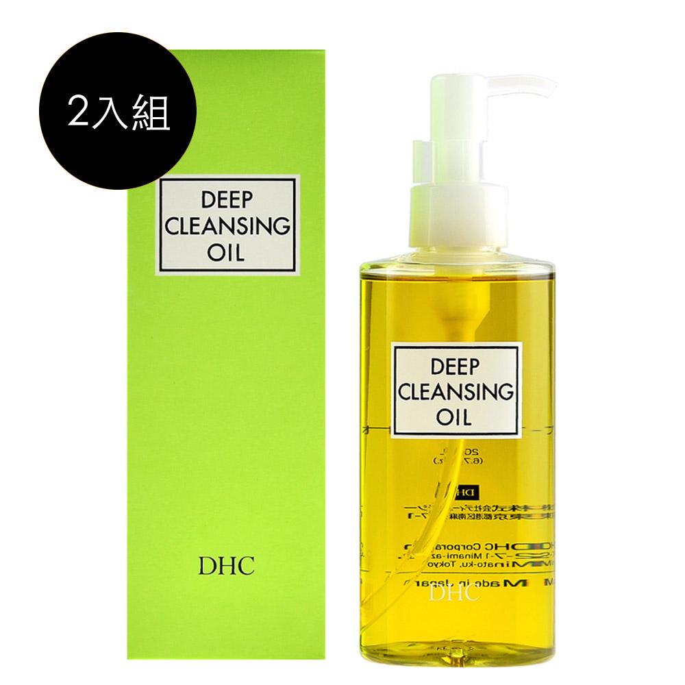 (2入組) DHC 深層卸粧油200ml